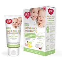 SPLAT Зубная паста для детей в возрасте 0-3 ЯБЛОКО-БАНАН + сюрприз щетка 50 мл