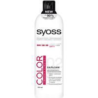 SYOSS Бальзам для окрашенных и мелированных волос Color Liminance & Protect 500 мл