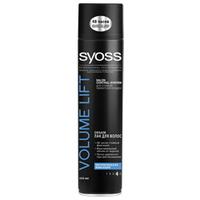 SYOSS Лак для волос Volume Lift 75 мл