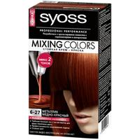 SYOSS Стойкая крем-краска Mixing Colors 6-77 Терракотовый микс