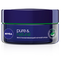 NIVEA Восстанавливающий ночной крем Pure&Natural для всех типов кожи 50 мл