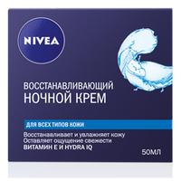 NIVEA Восстанавливающий ночной крем для всех типов кожи 50 мл