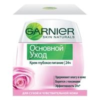 GARNIER Крем для лица Основной уход Глубокое питание 50 мл