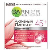 """GARNIER Дневной крем для лица """"Активный лифтинг"""" 45+ 50 мл"""