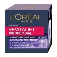 L`OREAL Филлер ночной Revitalift 50 мл