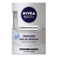 """NIVEA Лосьон после бритья """"Серебряная защита"""" 100 мл"""