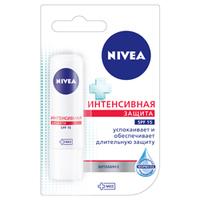 """NIVEA Бальзам для губ """"Интенсивная защита"""" 4.8 г"""