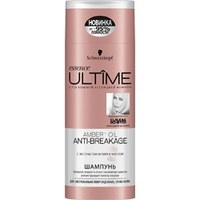 ULTIME Шампунь essence ULTIME Amber + Oil Anti-Breakage 250 мл