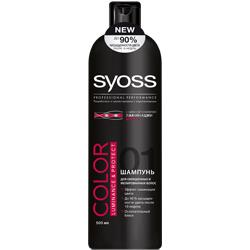 SYOSS Шампунь для окрашенных и мелированных волос Color Liminance & Protect 500 мл