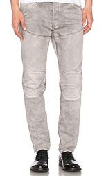 Зауженные джинсы 5620 3d - G-Star