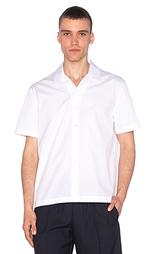 Рубашка с застёжкой на пуговицах christophe - Harmony