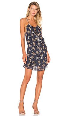 Платье с завязкой на талии - ANIMALE