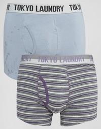 Набор из 2 боксеров-брифов в полоску Tokyo Laundry - Синий