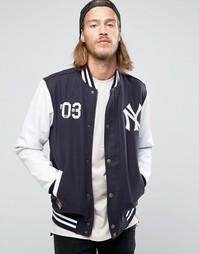 Шерстяная куртка‑пилот New Era Yankees - Темно-синий