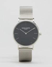 Серебристые часы с сетчатым браслетом Simon Carter - Серебряный