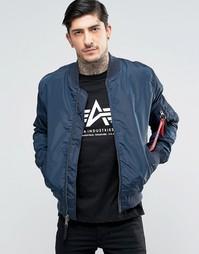 Темно-синяя куртка-пилот кроя слим Alpha Industries MA-1 - Темно-синий