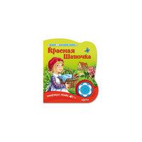 "Книга со звуковым модулем ""Красная шапочка"" Азбукварик"