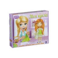 """Любимая игрушка своими руками """"Кукла с золотыми волосами"""" Bondibon"""