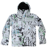 Куртка детская Quiksilver Mission Print Hieline White