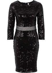 Платье с пайетками (бежевый) Bonprix