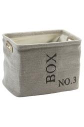Ящик для хранения 32x22x26 Aquanova
