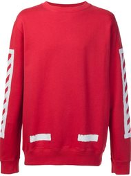 brushed diagonal zipped hoodie Off-White