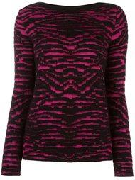 трикотажный свитер Just Cavalli