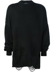 свитер 'Osaka ripped'  Misbhv
