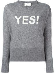 свитер с принтом Allude