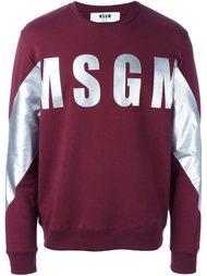 front logo sweatshirt MSGM