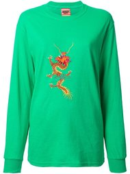 embroidered dragon T-shirt  Growing Pains