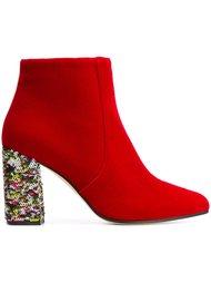 'Eli' boots Bams