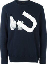 front print sweatshirt Undercover