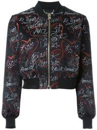 куртка-бомбер 'Boobalicious' Philipp Plein