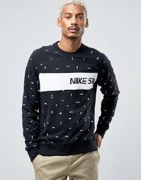 Свитшот с круглым вырезом Nike SB x CH Everett 845376-010 - Черный