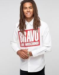 Oversize-рубашка с принтом Bravo Love Moschino - Белый
