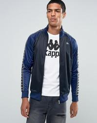 Спортивная куртка с ленточной отделкой Kappa - Черный