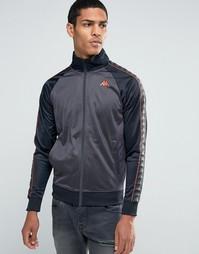 Спортивная куртка с ленточной отделкой Kappa - Серый