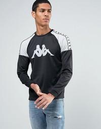 Лонгслив с большим логотипом и кантом Kappa - Черный