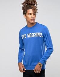 Джемпер с логотипом Love Moschino - Синий