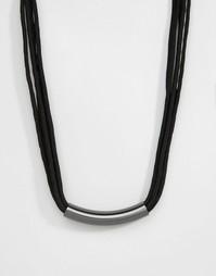 Ожерелье с трубкой Pilgrim - Бежевый