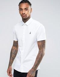 Рубашка суперузкого кроя с логотипом Hype - Белый