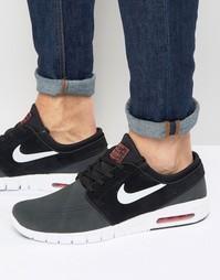Серые кроссовки Nike SB Stefan Janoski Max L 685299-008 - Серый