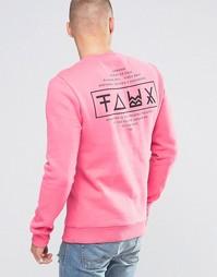 Свитер с принтом на спинке Friend or Faux Tremer - Розовый