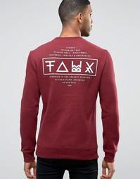 Свитер с принтом на спине Friend or Faux Limitless - Красный