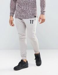 Зауженные спортивные штаны 11 Degrees - Stone