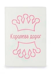 Обложка для документов MityaVeselkov