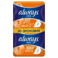 ALWAYS Ultra Женские гигиенические прокладки ароматизированные Normal Plus Duo 20 шт.