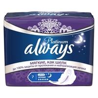ALWAYS Ultra Женские гигиенические прокладки Platinum Collection Night Single 7 шт.