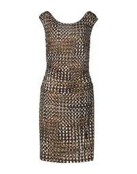 Платье до колена St.Emile